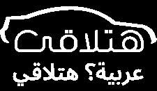 Car Market: Buy used car in Kuwait : Hatla2ee